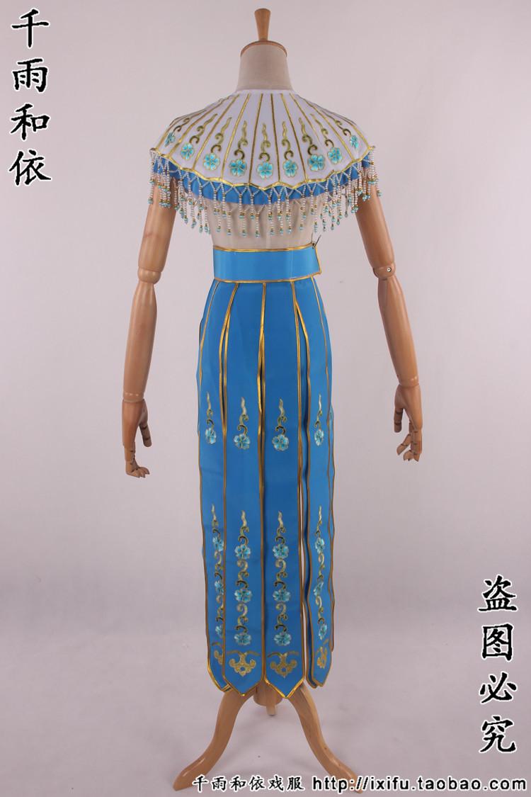 公主服装宫装飘带越剧三看御妹刘金定衣服戏曲服装打金枝戏服817