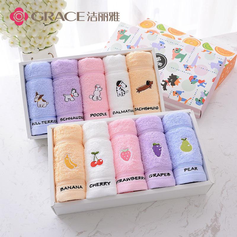 5条装洁丽雅童巾 洗脸巾纯棉儿童洗澡小毛巾长方形家用吸水不掉毛