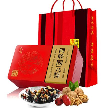 年货送礼精品铁盒520g东阿红枣枸杞阿胶糕即食520g买2盒配礼品袋