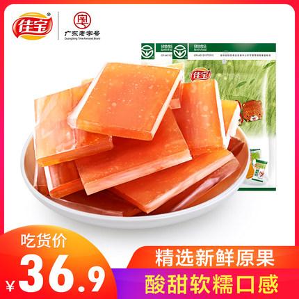 佳宝阿狸酸枣糕110g*2袋 淘礼金6.45