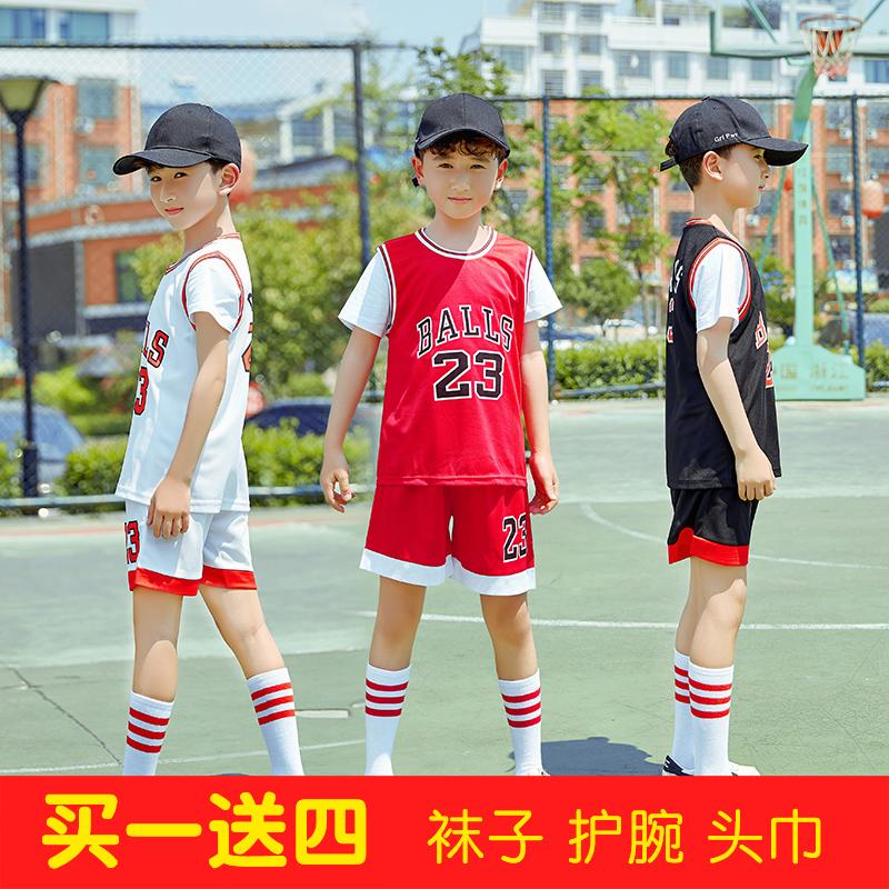 女童男童服男孩幼儿园球衣儿童套装中小学生六一表演训练服篮球夏