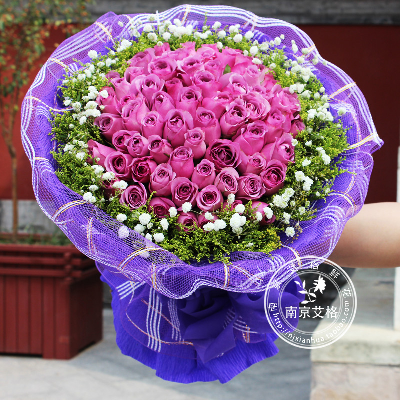Usd 286 16 Nanjing City Flower Delivery 66 Champagne Purple Pink