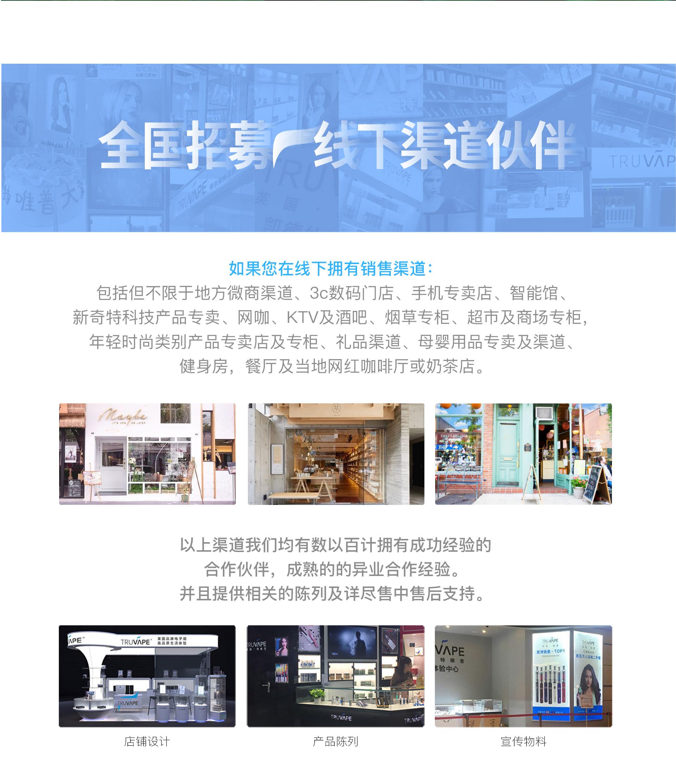 添优旗舰店首页_200701移动_09.jpg