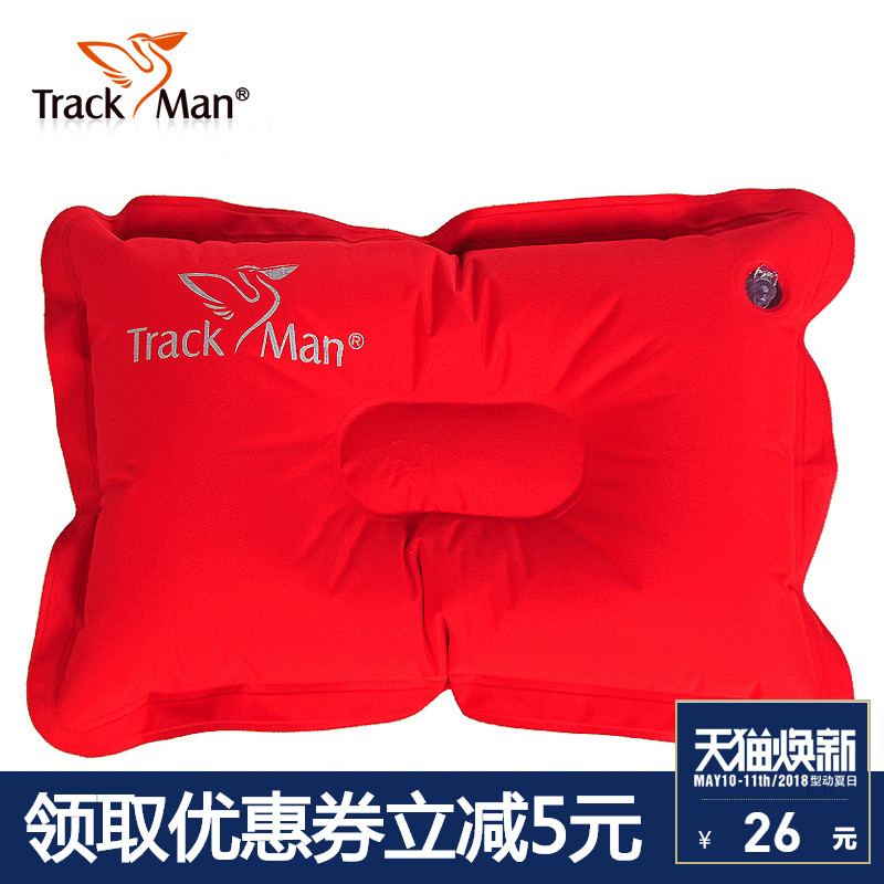 Trackman自游人 户外充气枕头轻便携带可折叠旅行枕 睡枕