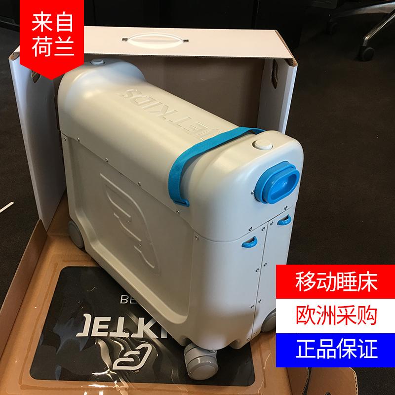 Детский чемодан Jetkids  Bedbox