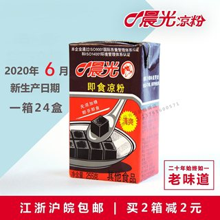 Morning light cool powder ready-to-eat cold powder fairy grass jelly genuine to ensure bad bag compensation June production