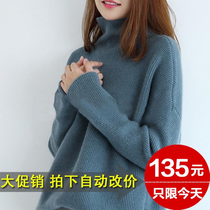 19 áo chống rét mùa thu và mùa đông áo len cashmere nữ cổ cao áo len rộng rãi lười biếng cộng với kích thước áo len dệt kim chạm đáy - Đan Cardigan