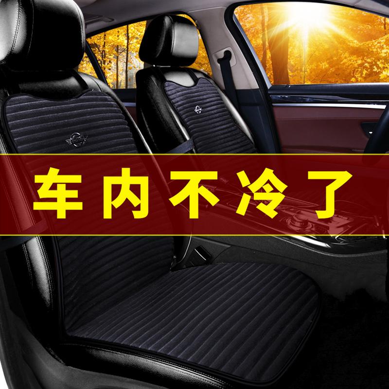 Автомобильная подушка зимний Аксессуары для автомобильных подушек сиденья внутри автомобиля один лист без Спинка 12V электрический обогрев сиденья подушка автомобиль