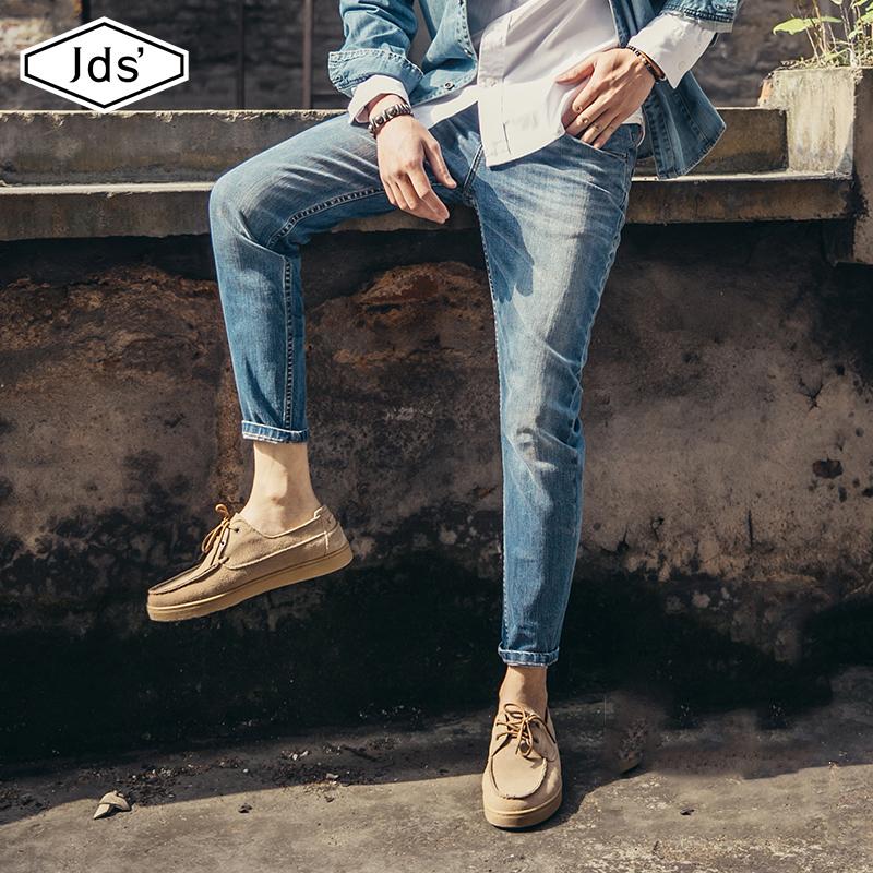 纹理细腻春季新款修身牛仔裤九分裤小脚裤男松紧裤头不勒腰