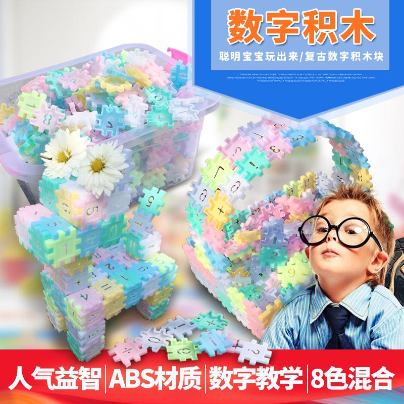 宝宝积木玩具拼装益智马卡龙男孩女孩儿童1-3-6周岁方块积木暖色