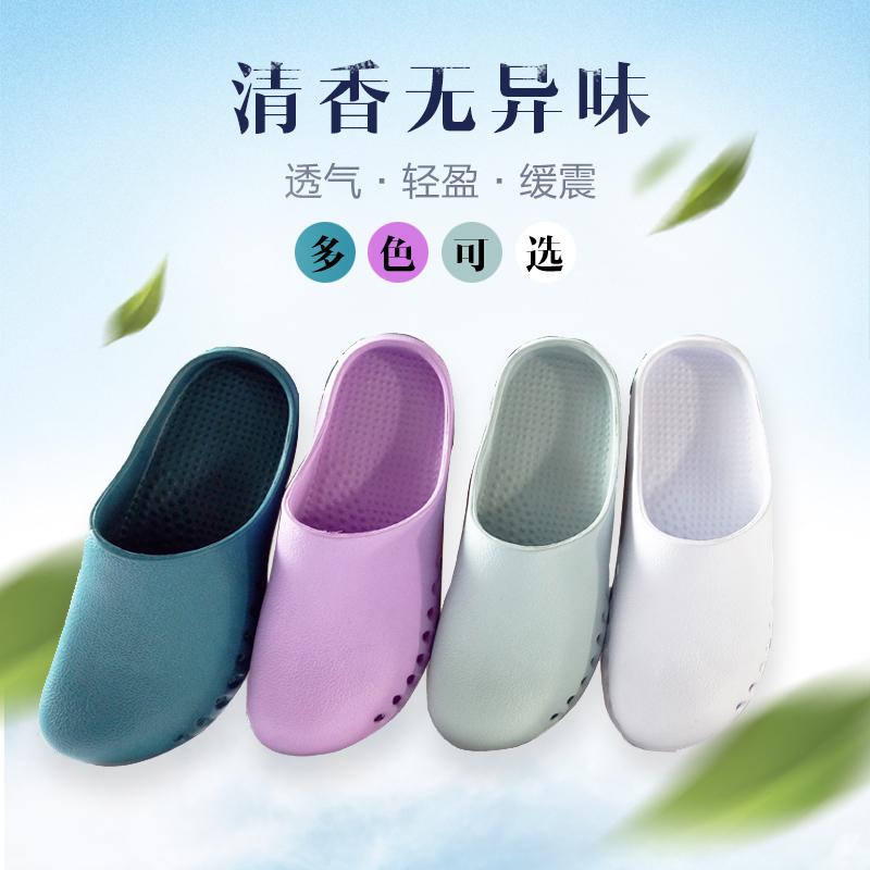 Phẫu thuật giày chống trượt giày bảo vệ cho nam giới và phụ nữ hoạt động dép đi trong phòng làm việc phẳng đáy chăm sóc giày dép thí nghiệm giày lỗ