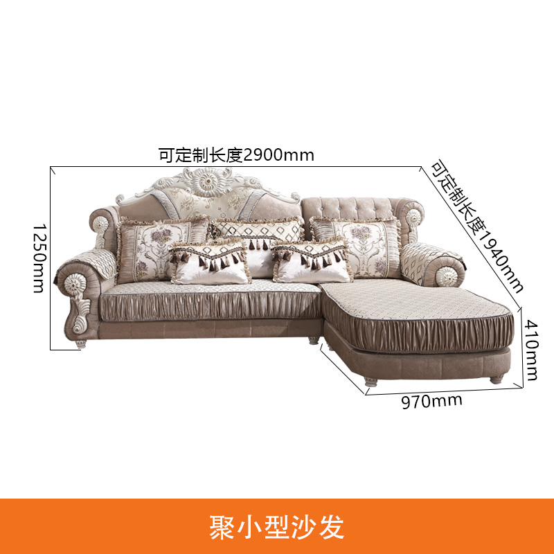 Цвет: Небольшой диван левый шезлонг
