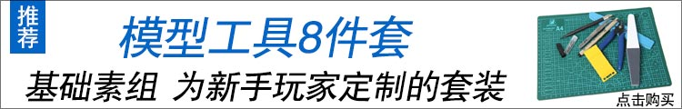 萬代 拼裝 Figure-rise 七龍珠超孫悟空貝吉塔布歐17號弗利薩沙魯