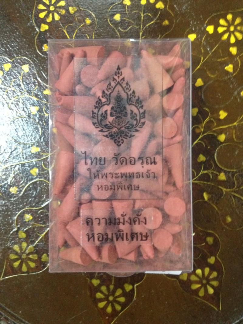 泰国专用崇迪佛招财女神象神四面佛成功佛进口塔香三件包邮