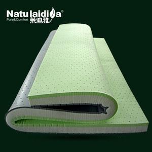 莱迪雅 天然竹炭乳胶床垫10cm 泰国进口负离子1.8米席梦思特价
