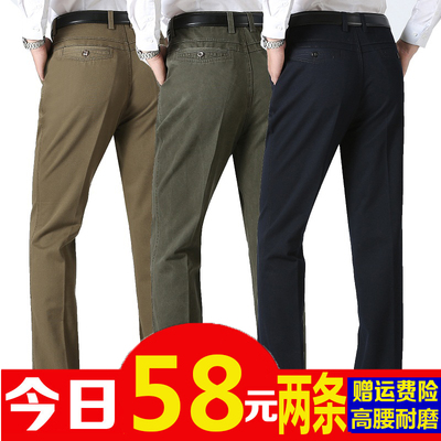 Middle-aged casual pants men's thick section spring and autumn in the elderly loose Dad suit thin pants 40-50 years old