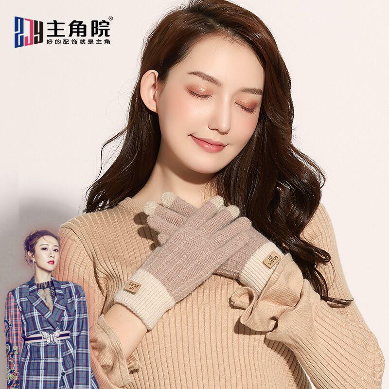 仿羊绒手套冬天女士韩版加绒保暖触屏防寒加厚针织可爱骑车秋冬季