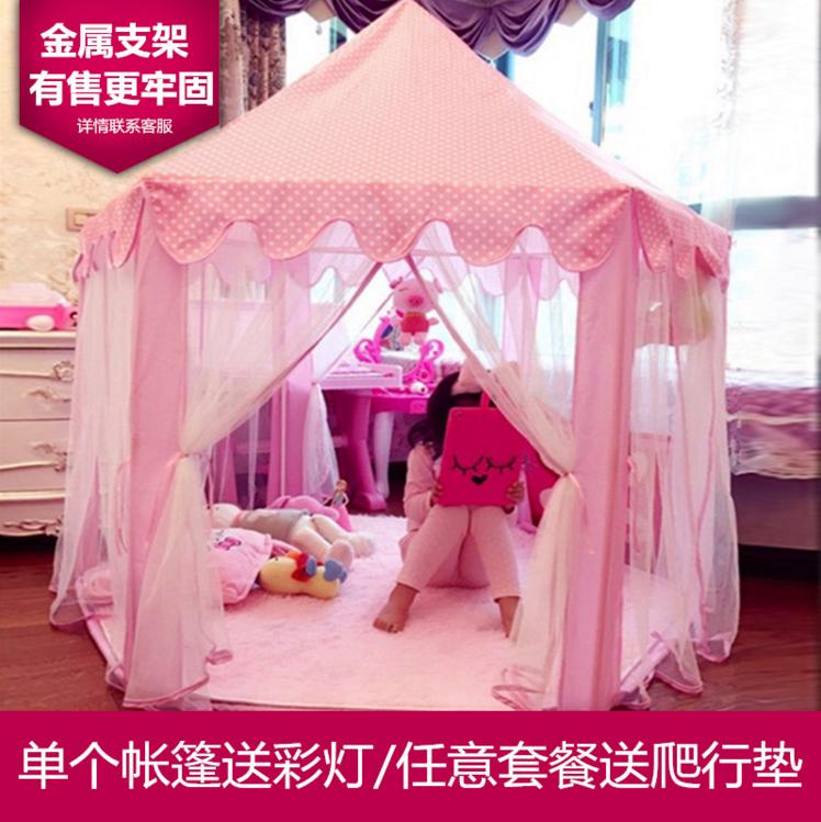 小孩折叠超轻乐园透明儿童帐篷迷你时尚粉色小屋室内3-5-8岁女孩