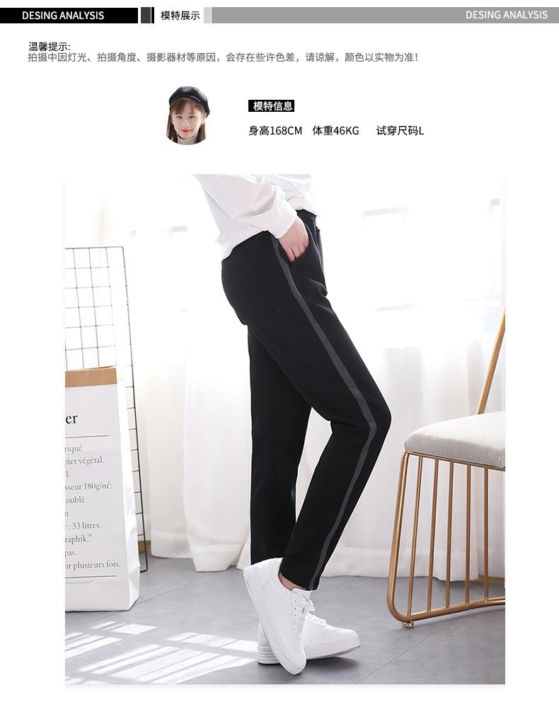 高仿万国iwc冬季女装侧拼条加绒加厚休闲运动裤RKW478 第11张