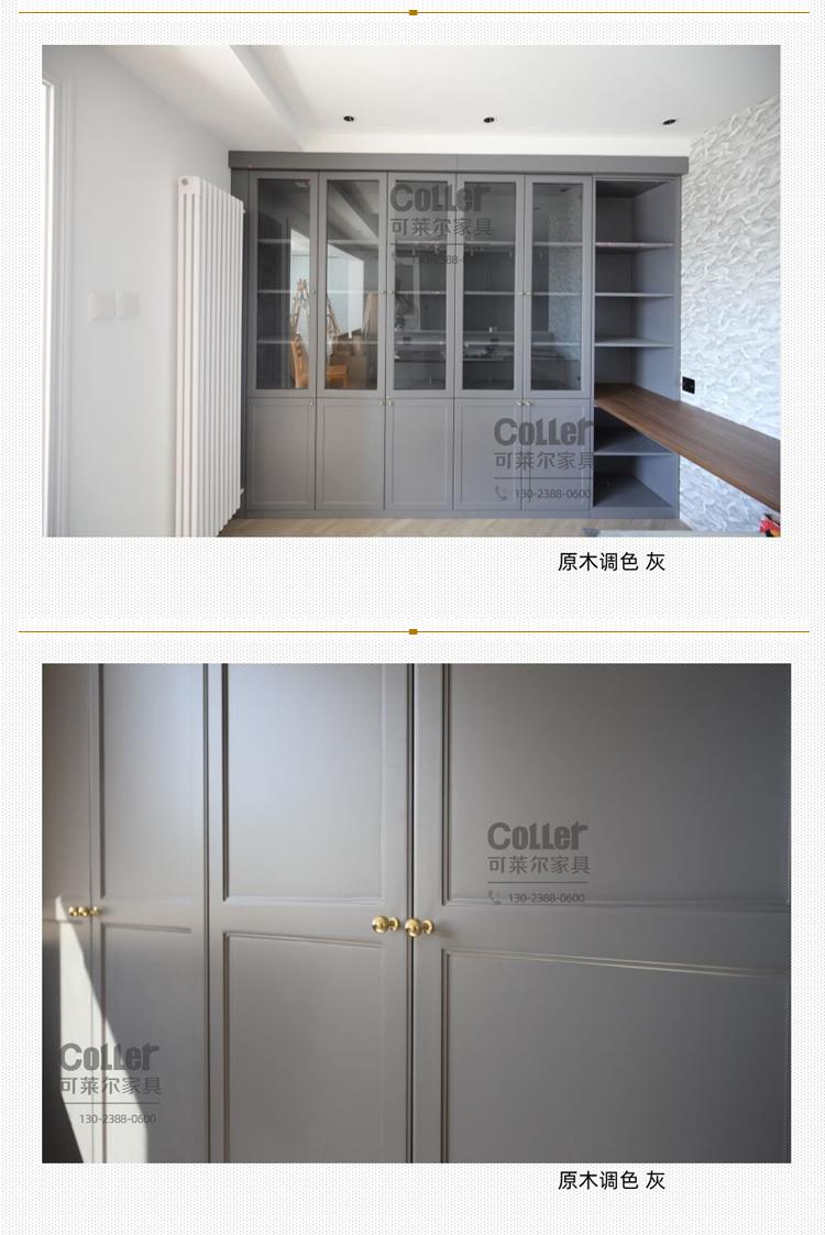 可莱尔家具-实拍案例1_08.jpg