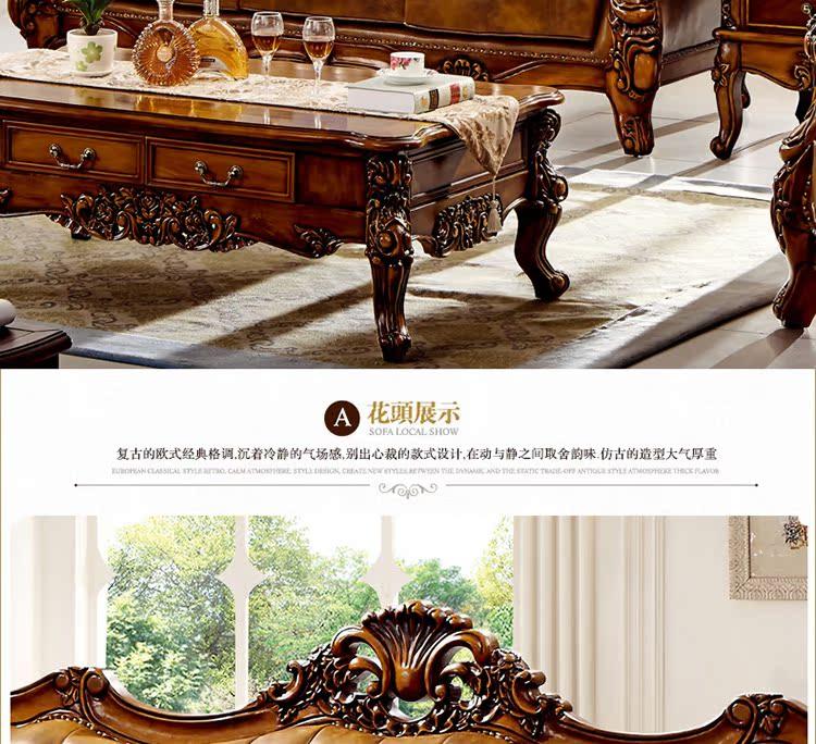 沙发03_06.jpg