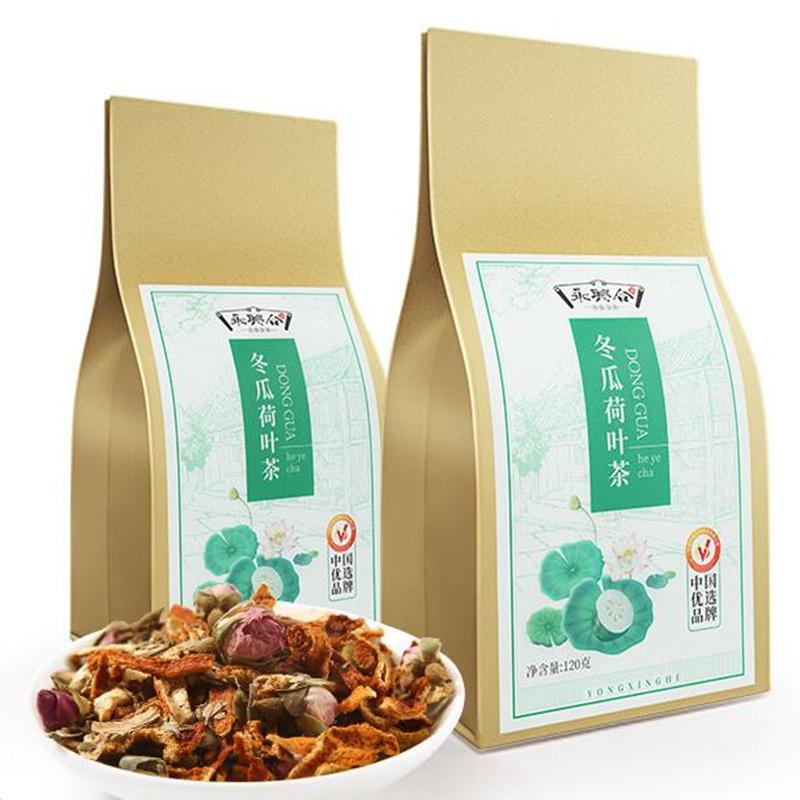 永兴合荷叶茶冬瓜荷叶茶 玫瑰花茶包决明子橘皮花草茶组合飬生茶