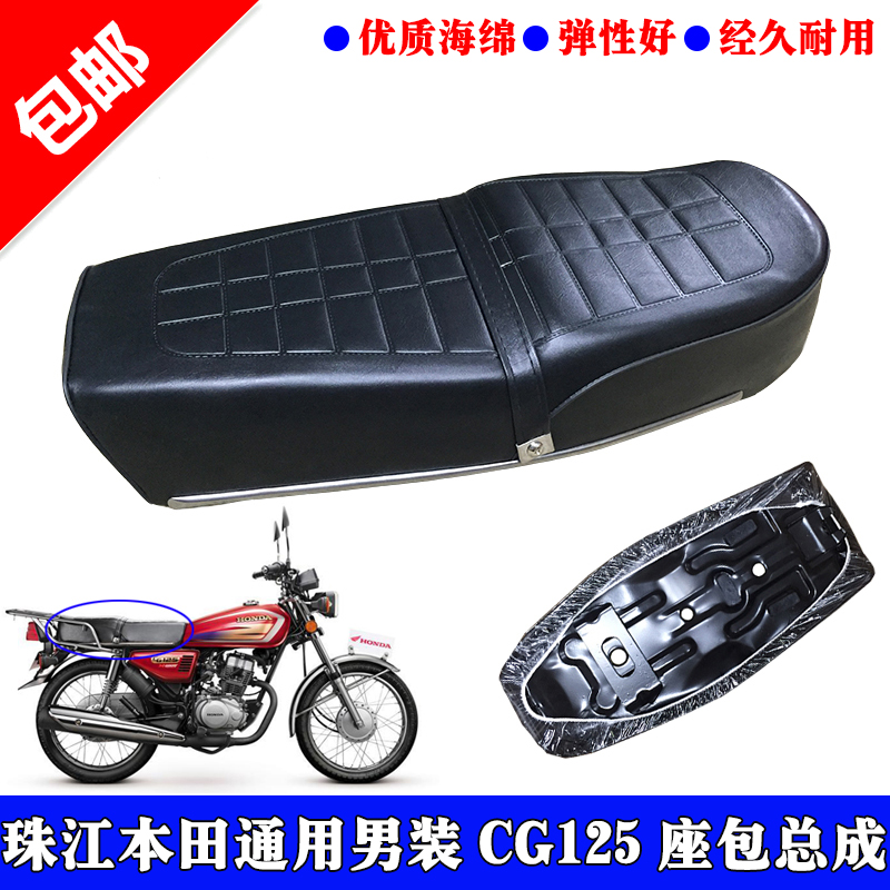 Provided Free Shipping For Honda Motorcycle Parts Cg125 Full Car Line Zj125 Old Models Full Line 125cc New Full Line Wide Selection; Automobiles & Motorcycles Auto Replacement Parts