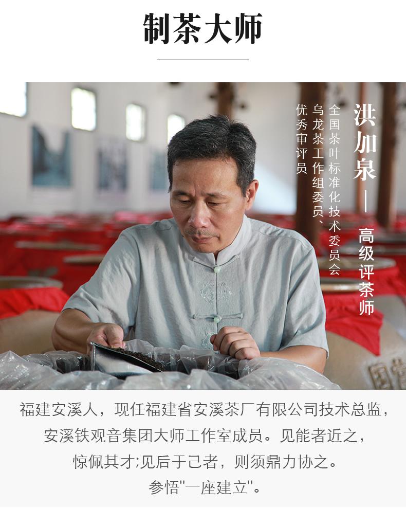 钓鱼台国宾馆供应商 凤山 安溪铁观音 乌龙茶 250g 图3