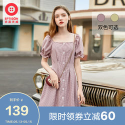 Clothing Tiancheng purple dress female 2021 new summer French high waist retro square collar sweet short-sleeved midi skirt