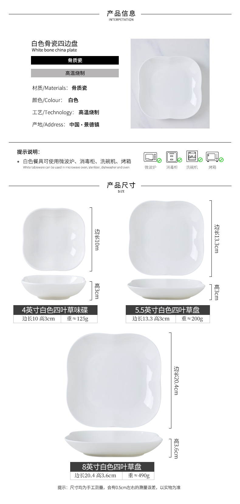 Jingdezhen porcelain tableware ipads plates deep dish dish dish creative white ceramic plate household special dishes
