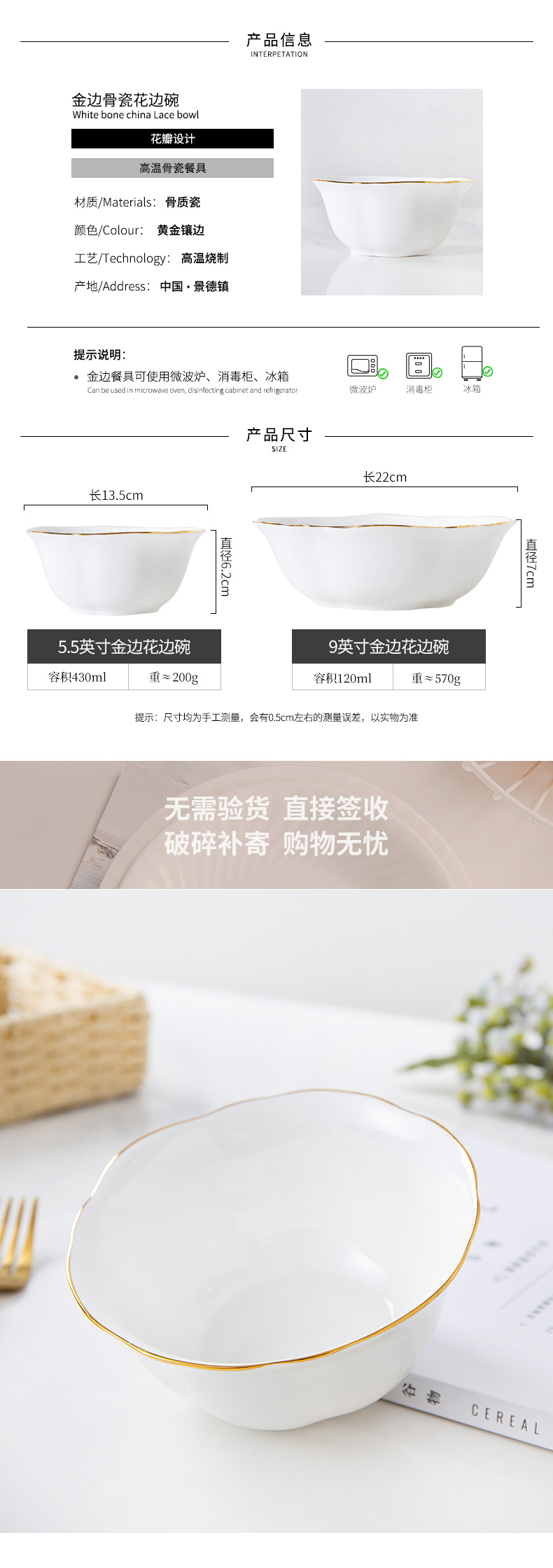 Light excessive ipads China up phnom penh dish with I and contracted creative lace bowl of soup bowl of jingdezhen ceramic tableware