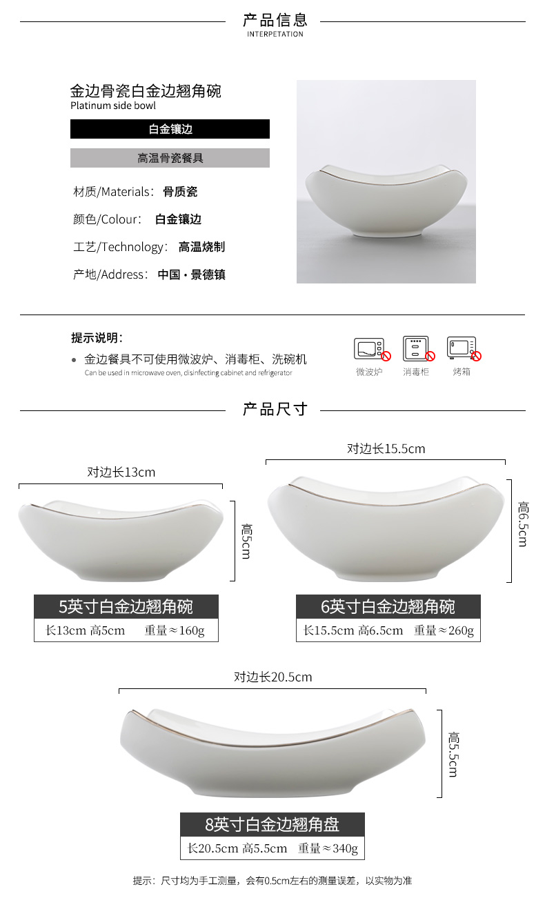 Jingdezhen porcelain ipads son dish plate household ceramic white up phnom penh newborn disc shaped fruit salad plate for breakfast