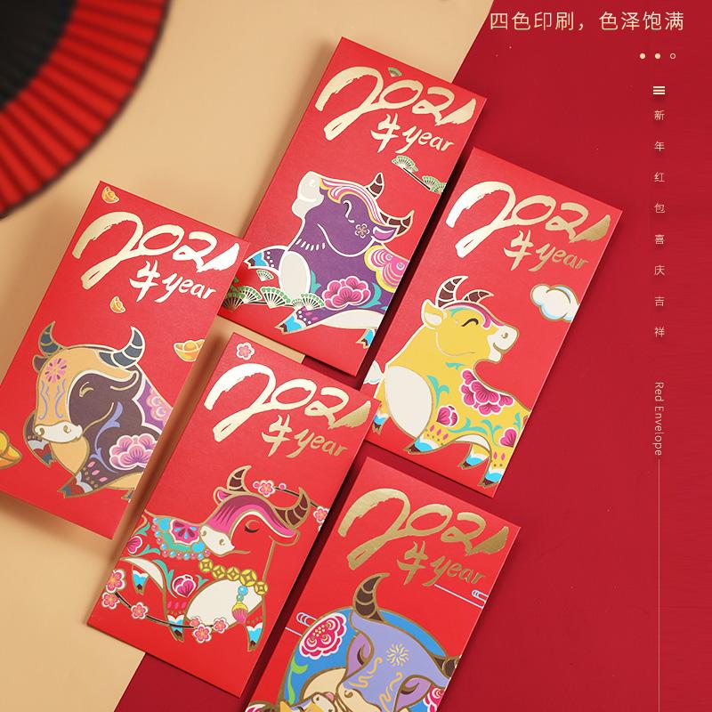 烟雨集 2021牛年红包千元款 5个 天猫优惠券折后¥1.9起包邮(¥4.9-3)