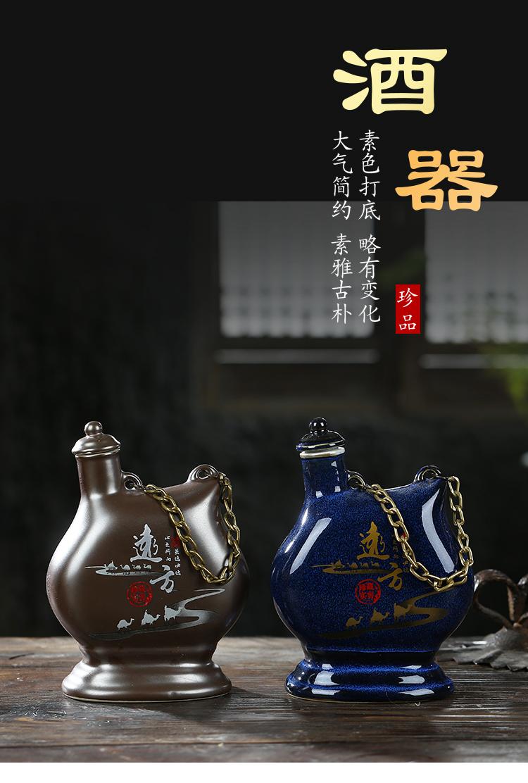 景德镇陶瓷酒瓶1斤礼盒装 创意家用酒壶个性酒瓶酒具白酒坛空瓶
