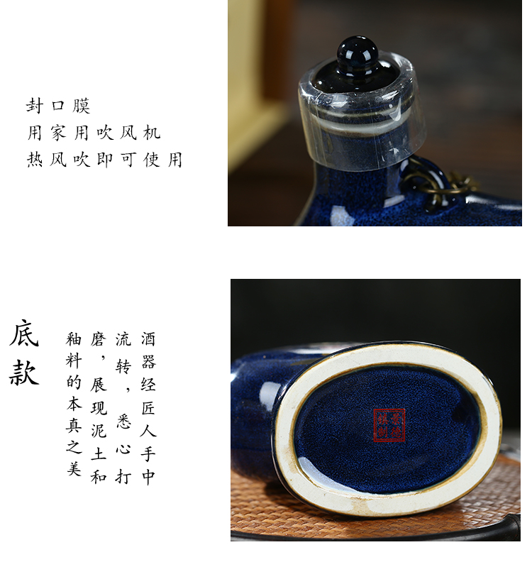 Jingdezhen ceramic bottle 1 catty gift boxes creative household hip move bottle wine liquor altar empty bottles
