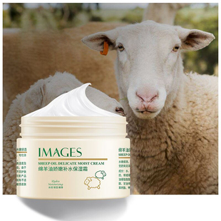 [photo three] full cream of Australian sheep oil.