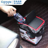 Quickmate Japan imported car trash can car trash can front and rear dedicated car accessories with cover