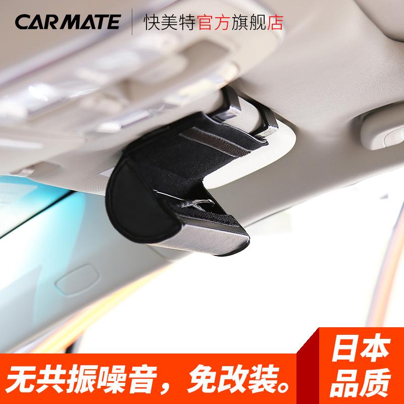 Япония быстрый автомобиль красоты глаз зеркало Рамка тени панель Автомобильный глаз зеркало Коробка для визитных карточек