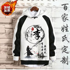 Winter Hooded Sweater custom surname men's Pullover plus Plush thickened clothes Chinese style loose student Hoodie