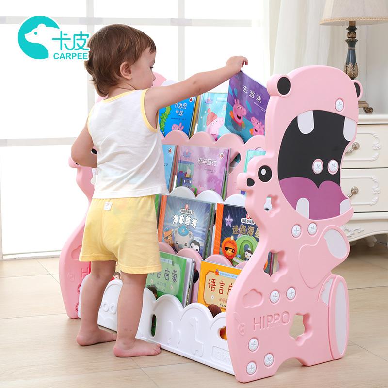 卡皮 儿童小书架宝宝卡通简易绘本架 幼儿园图书架塑料小孩书柜