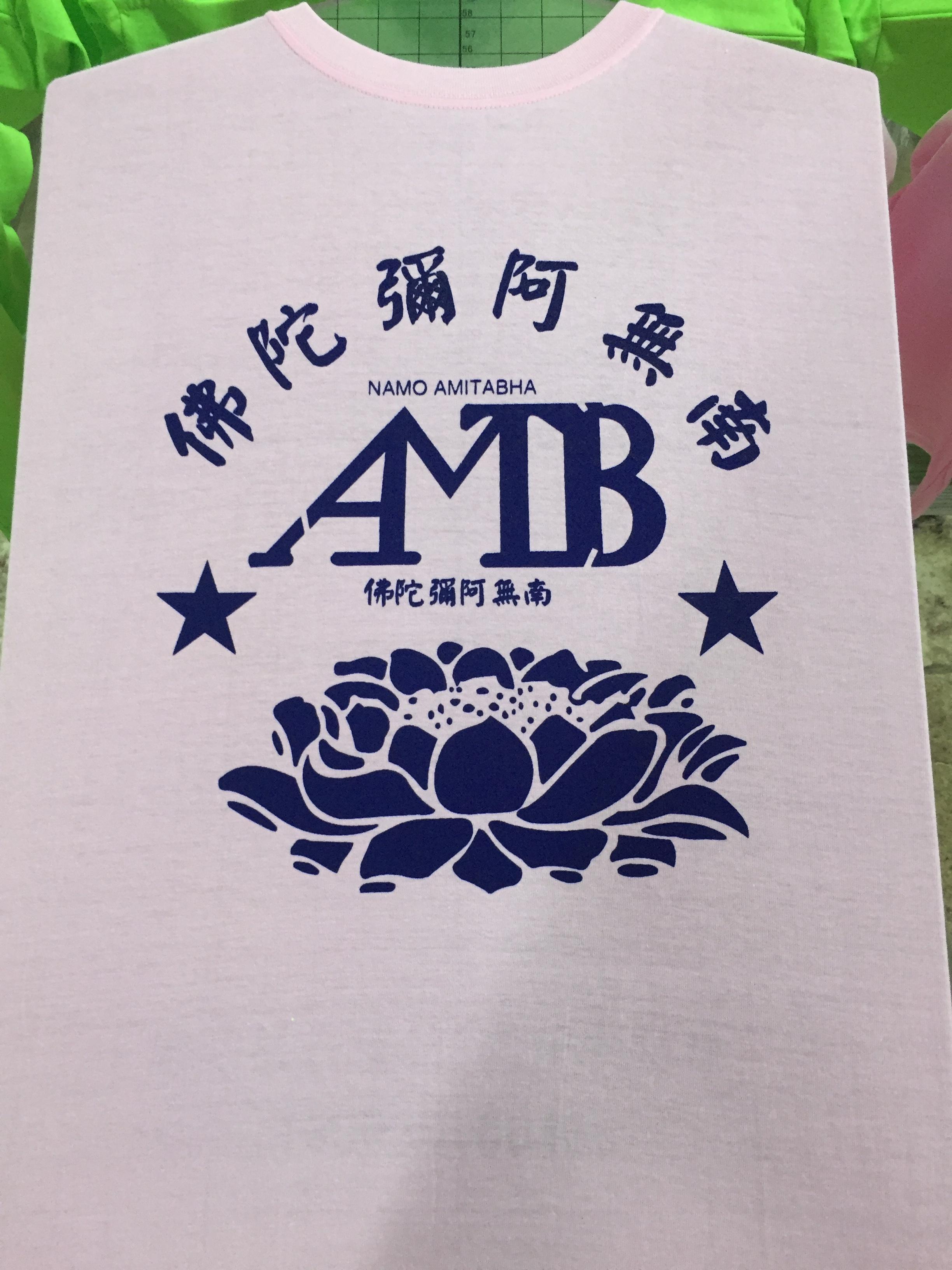 A Di Đà T-Shirt T-Shirt ngắn tay bông Phật quần áo gắn liền với A Di Đà quần áo Nam không có ngắn tay cổ tròn
