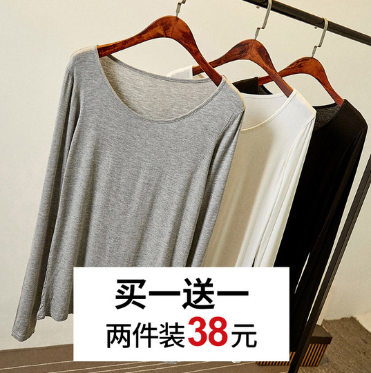 Pregnant women t-shirt bottoming shirt long paragraph spring and autumn short paragraph bottoming shirt long-sleeved shirt bottoming shirt autumn clothes autumn and winter clothing