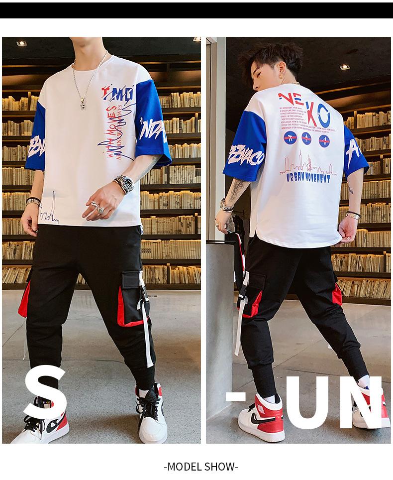 佳乐2 2020春夏款韩版潮流两件套男士潮牌短袖T恤套装F171TP75
