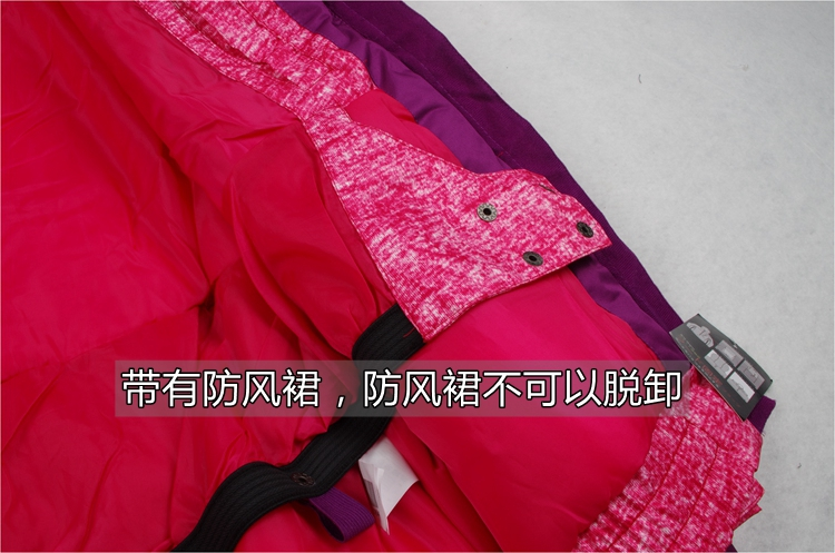 USD 81.35  Foreign trade original single ski wear female ski wear ... 8adf07ce1