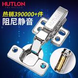 Hui Tailong 304 из нержавеющей стали, демпфирующий гидравлический буферный шкаф для шкафа дверь Шарнир аксессуаров цена 1шт платье
