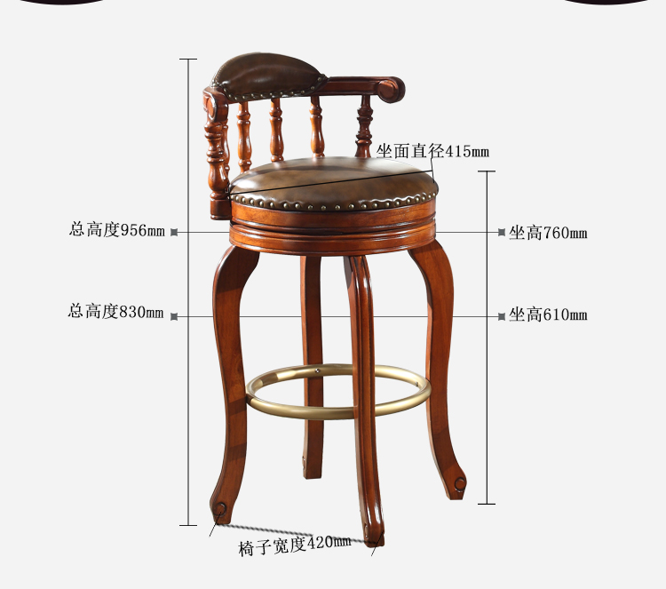 Phenomenal Us 329 0 Bar Counter European Style Solid Wood High Stool Modern Minimalist Rotating Bar Chairs American Bar Chairs In Bar Chairs From Furniture On Machost Co Dining Chair Design Ideas Machostcouk