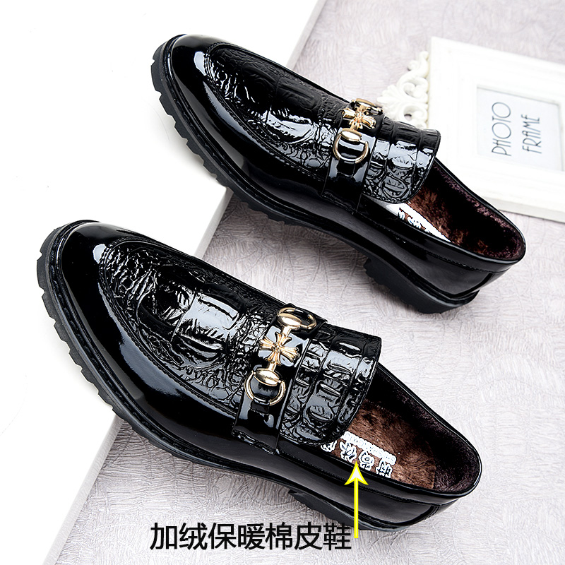 6469-2 Plus Velvet Shoes (shoes Code)