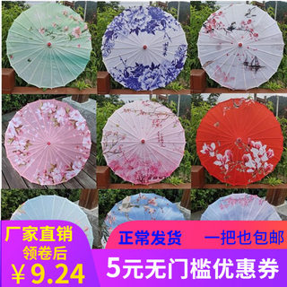 Ancient cheongsam show Hanfu oil paper umbrella dance props performance umbrella ceiling decoration umbrella Chinese style children's red umbrella