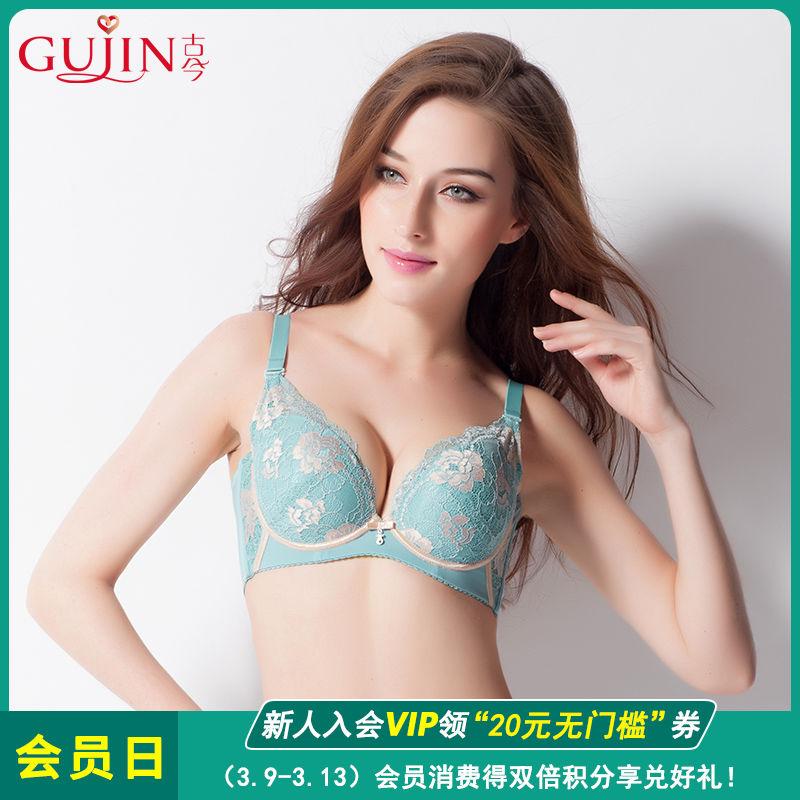 Cổ đại và hiện đại ngực nhỏ mỏng mỏng ren gợi cảm tập trung sâu V tụ tập áo lót nữ 0D871 - Áo ngực ren