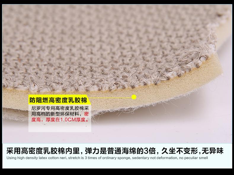 华夏盛赞汽车坐垫采用纯天然无纺布,抑菌杀菌,更加环保健康